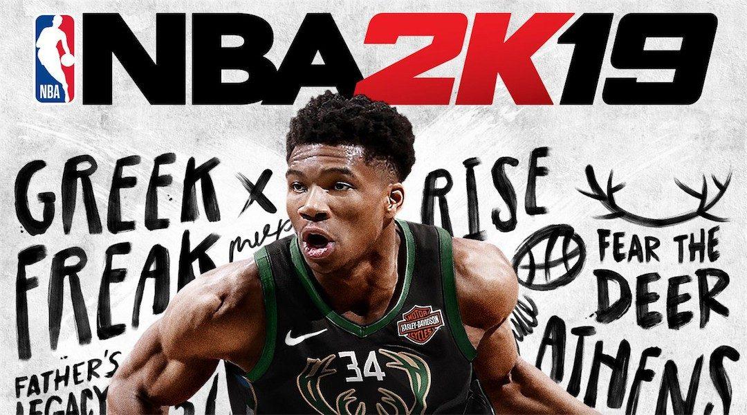 NBA 2K19 Advanced Perfect Shot GamePack Released